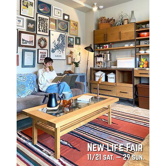 【 SALEのお知らせ 】\\ 新生活応援!New Life Fair //[家具・照明・ラグ・カーテン]15%OFF!!期間:11月21日(土)~29日(日)