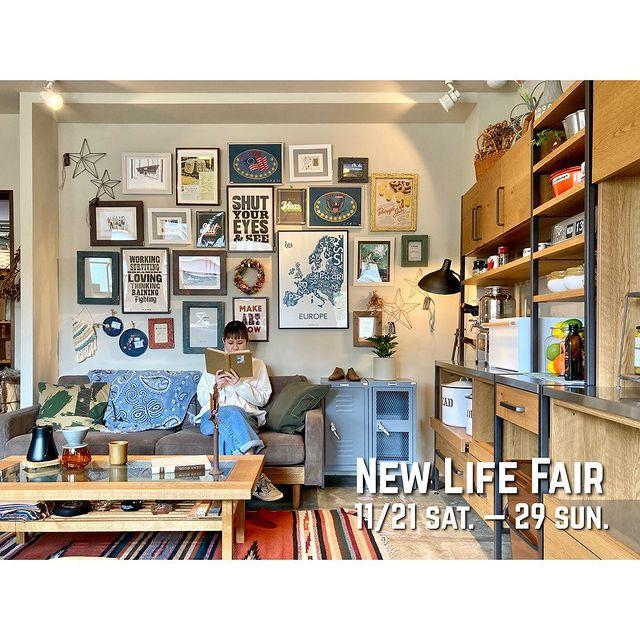 【 SALE 開催中!! 11/29(日)まで 】 期間中、対象商品[家具・照明・ラグ・カーテン]15%OFFでご購入いただけます。受注品、取り寄せ品もOK!展示品以外にもカタログからも選べます。