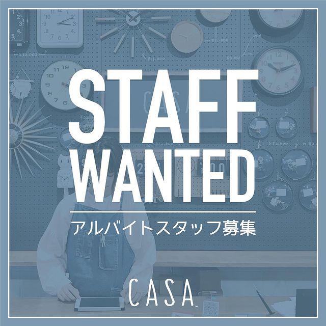 【 スタッフ募集 】CASAでは一緒にお店作りをしてくれるアルバイトスタッフを募集しています。