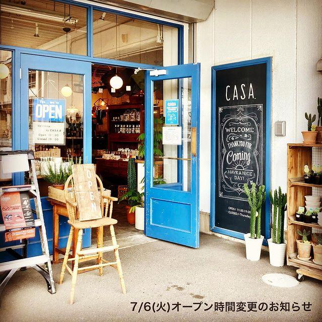 【 7/6(火)オープン時間変更のお知らせ 】午前中、店内にて美容室撮影利用があるため13:00よりオープンとさせていただきます。