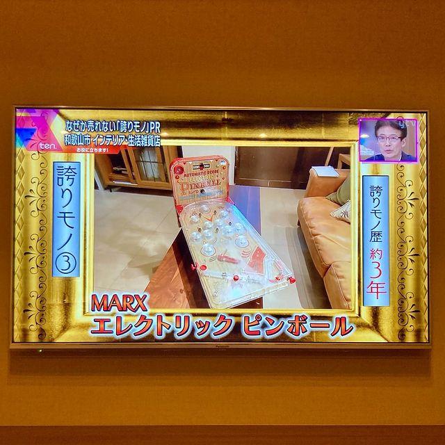 【 TVで紹介していただきました 】10/14(木)、読売テレビ『かんさい情報ネット ten.』内の、残り物には得がある?お店が誇る「誇りモノ」のコーナーで、CASAを紹介していただきました!