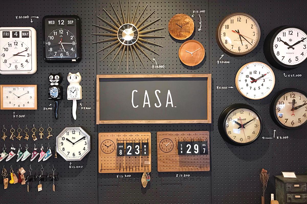 CASA Relax & Happy | 和歌山にあるインテリア・家具・雑貨のライフスタイルショップカーサ