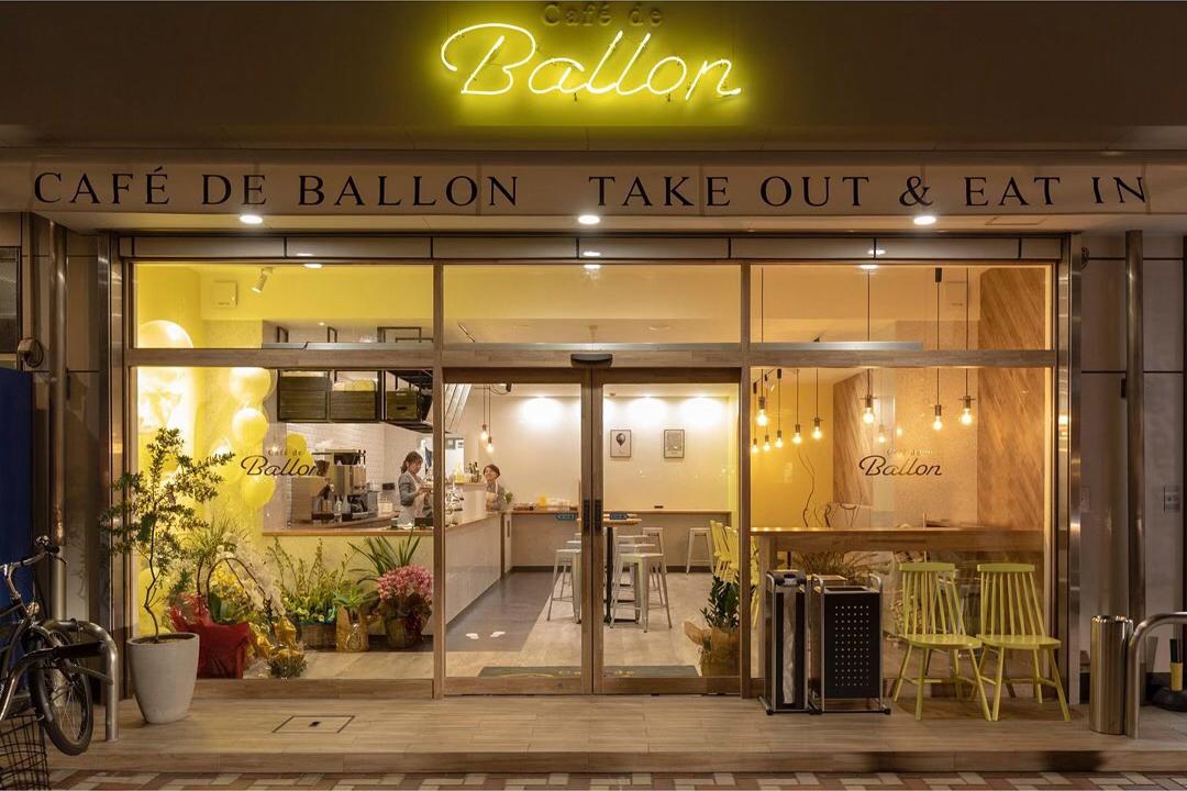 Cafe de Ballon -カフェ ド バロン-