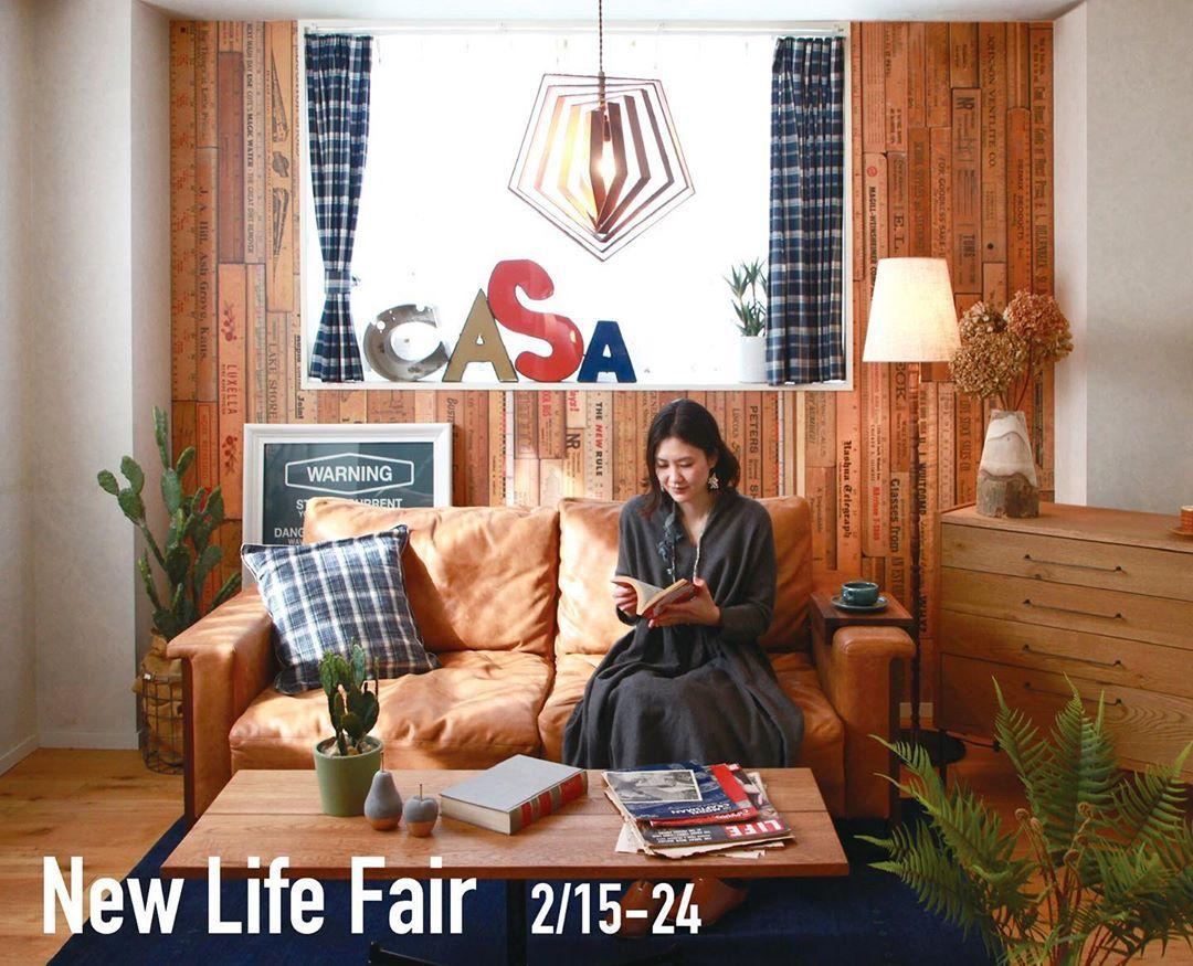 新生活応援!New Life Fair