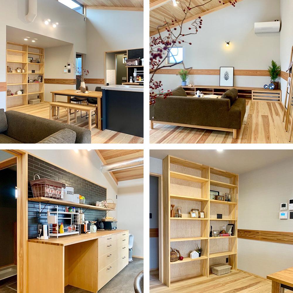 和歌山の木で建てる木の家「平屋のびおハウス」